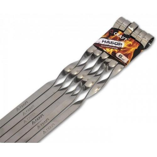 Шампура Скаут 6 шт в спайці нержавіюча сталь 0730