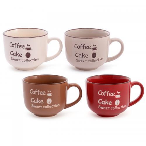 Кружка Кофе-крем 360мл. Bona Di