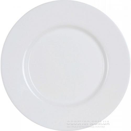 Тарілка Everyday обідня 24см. Luminarc