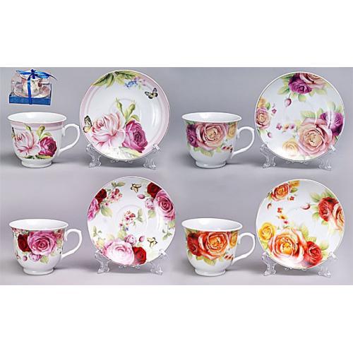 Чашка с блюдцем S&T Китай Bona Di 240мл. фарфор 387-С33